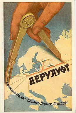 Luggage label for Deruluft Airlines (Deutsch-Russische Luftverkehrsgesellschaft), circa 1932, in Russian