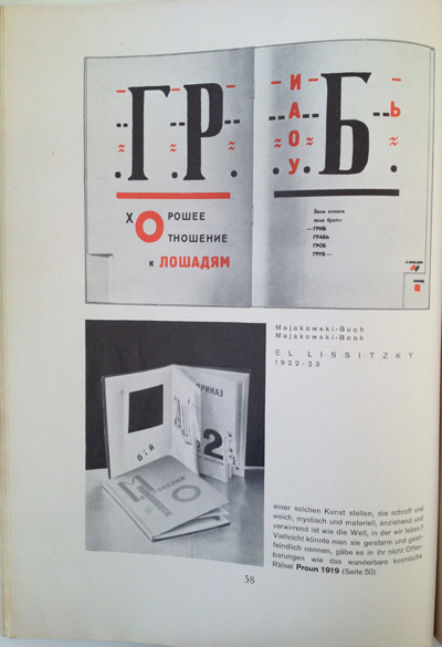 El Lissitzky article from the December 1928 issue of Gebrauchsgraphik, View Ten