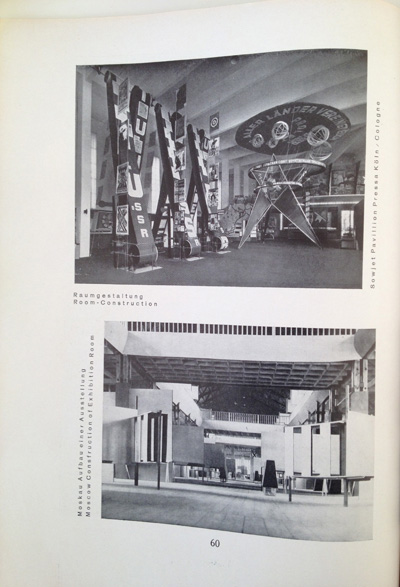 El Lissitzky article from the December 1928 issue of Gebrauchsgraphik, View Twelve