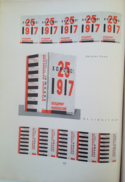 El Lissitzky article from the December 1928 issue of Gebrauchsgraphik, View Fourteen