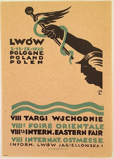 "Eastern Trade Fair"" or ""Targi Wschodnie"" held from 2 to 12 September 1928 in Lwów, Label Two, signed ""M?"""