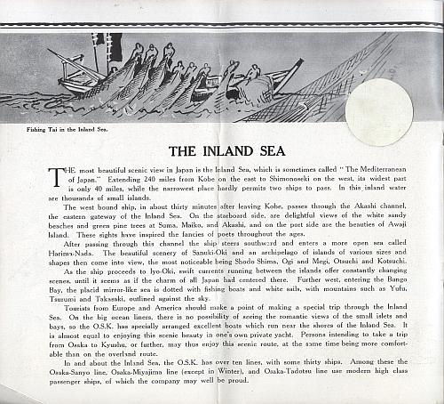 Inland Sea O.S.K. Line (Osaka Shosen Kaisha), March 1933. Inside View Two
