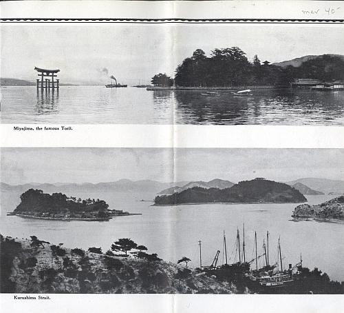 Inland Sea O.S.K. Line (Osaka Shosen Kaisha), March 1933. Inside View Three
