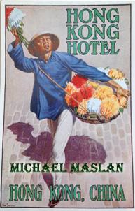 Michael Maslan