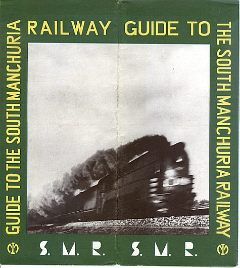 Guide to the South Manchuria Railway, 1934, Cover 満鉄