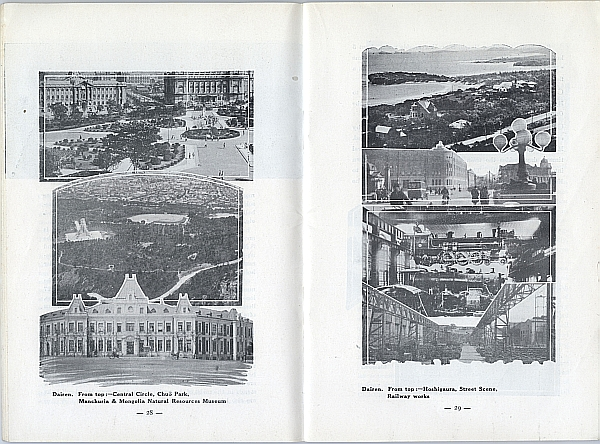 Guide to Manchoukuo, 1934 from the South Manchuria Railway, Inside View Four ??