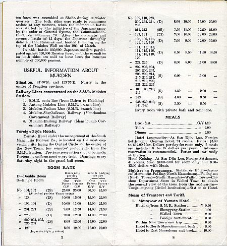 Brochure for Mukden issued by the South Manchuria Railway, 1933 Inside View ??
