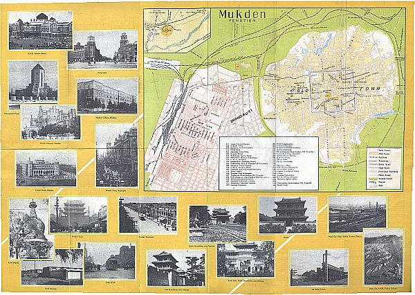Brochure for Mukden issued by the South Manchuria Railway, 1933 Foldout View
