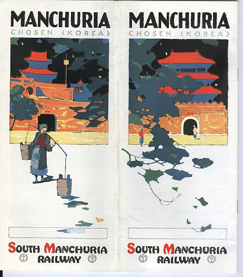 Brochure for Manchuria Issued by the South Manchuria Railway, circa 1932, Cover