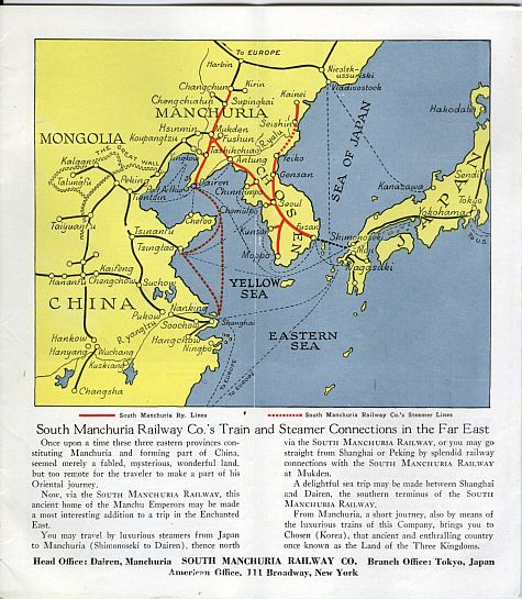 Brochure for Manchuria Issued by the South Manchuria Railway, circa 1932, Inside View 2