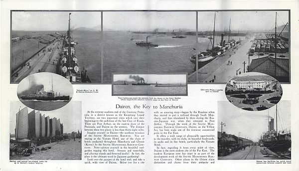 Brochure for Manchuria Issued by the South Manchuria Railway, circa 1932, Inside View 3