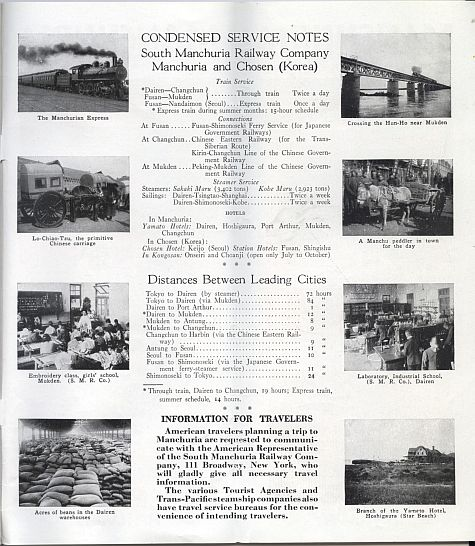 Brochure for Manchuria Issued by the South Manchuria Railway, circa 1932, Inside View 1
