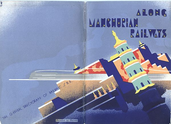 Along Manchurian Railways, 1937 Artist Unknown, full front and back cover 満鉄