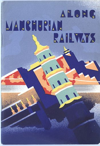 Along Manchurian Railways, 1937 Artist Unknown, cover 満鉄