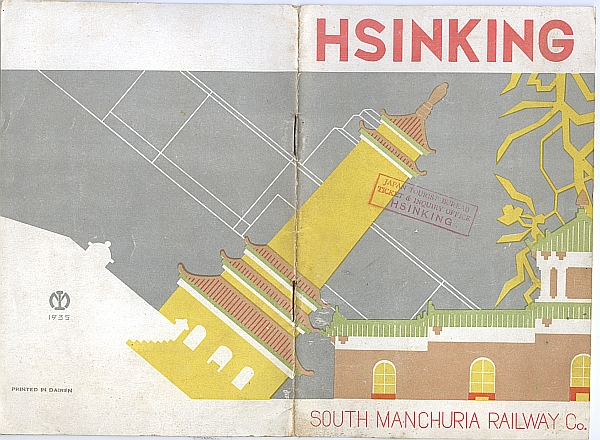 Travel Brochure: Hsinking, South Manchuria Railway, 1935, Full Back and Front Cover 満鉄